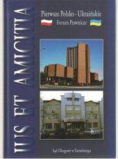 Правова допомога - аналіз польського, українського та європейського права