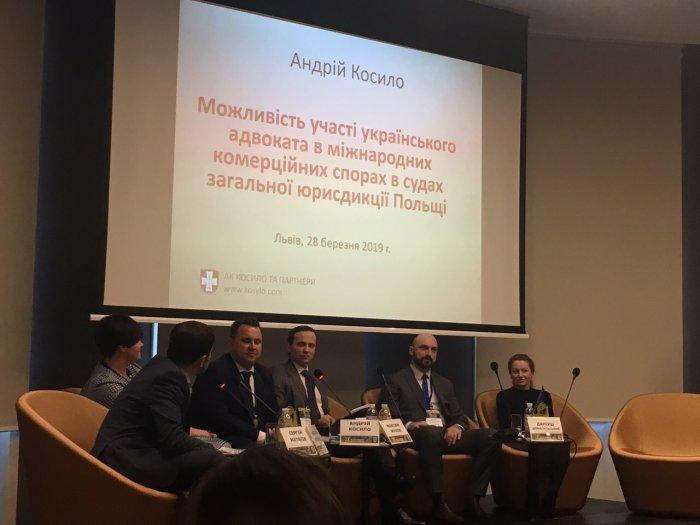 W dniach 28-29 marca we Lwowie odbyło się IX Zachodnioukraińskie Forum Prawnicze