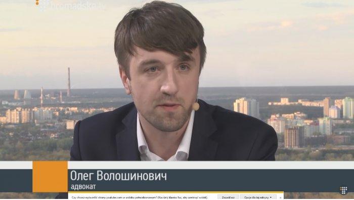 Інтерв'ю Партнера Компанії адвоката Олега Волошиновича для Громадського ТБ