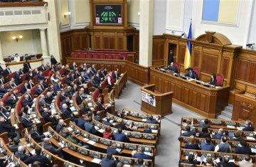 Kancelaria Prawna Kosyło i Partnerzy wzięła udział w przygotowaniu projektów ustaw