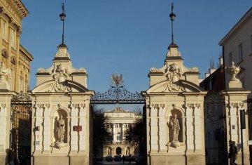21-22 апреля 2016 г. в Варшаве состоялась научная конференция