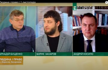"Prof. Andrzej Rzepliński, Arkadiy Bushchenko, Judge of the Supreme Court of Ukraine and  Andriy Kosylo, Partner of the Law Firm, were guests of the ""Human Rights with Boris Zakharov"" program on Espreso.TV."