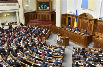 Kosylo & Partners participated in the development of the proposal to amend the law of Ukraine